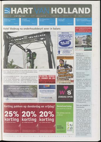 Hart van Holland - Editie Zuidplas 2014-05-28