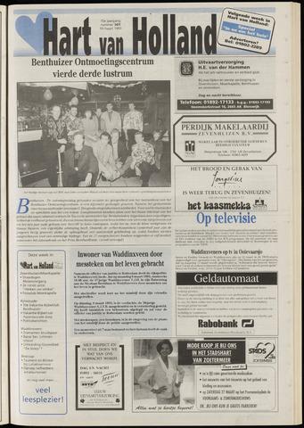 Hart van Holland 1993-03-10