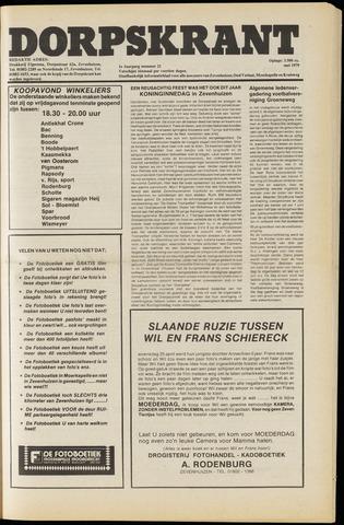 Dorpskrant 1979-05-04