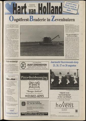 Hart van Holland 1993-08-18