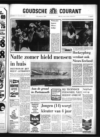 Goudsche Courant 1972-08-31