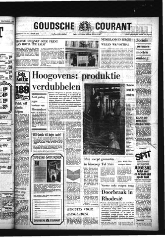 Goudsche Courant 1974-12-12
