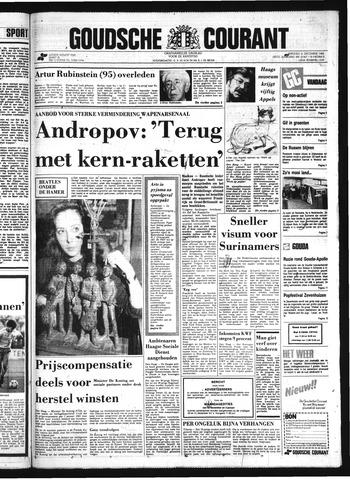 Goudsche Courant 1982-12-21