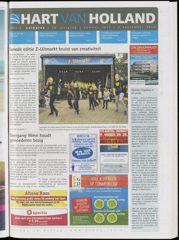 Hart van Holland - Editie Zuidplas 2014-09-03