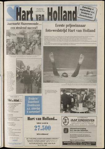 Hart van Holland 1993-09-01