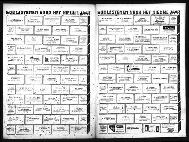 Goudsche Courant 1961-12-03