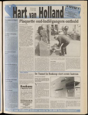 Hart van Holland 1996-04-17