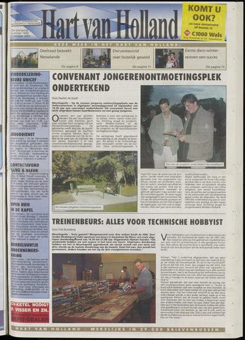 Hart van Holland 2003-10-01