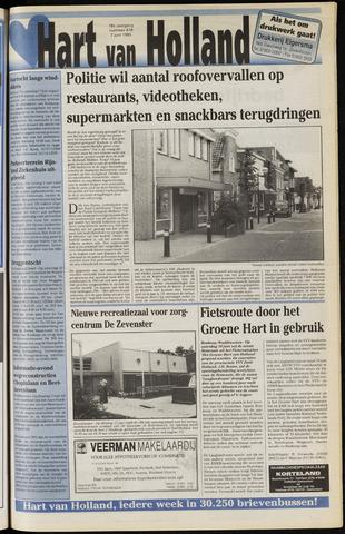 Hart van Holland 1995-06-07