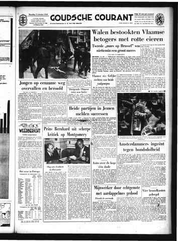 Goudsche Courant 1962-10-15