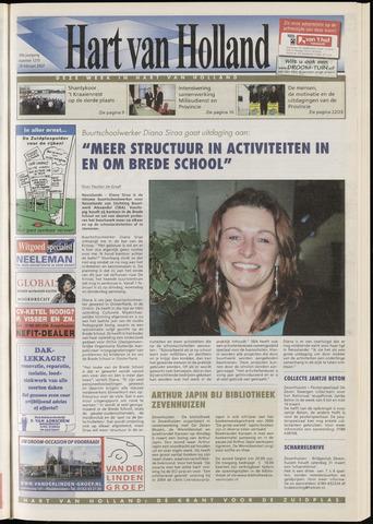 Hart van Holland 2007-02-28