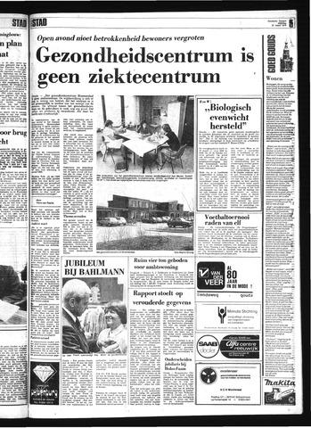 Goudsche Courant 1979-03-31