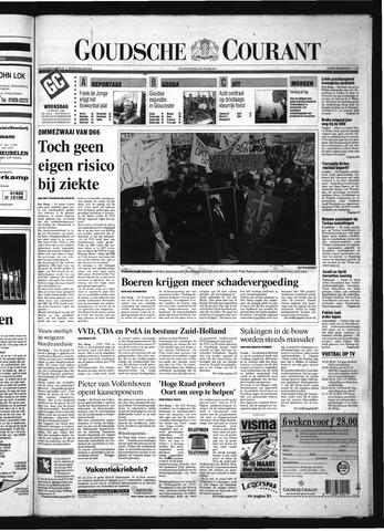 Goudsche Courant 1995-03-15