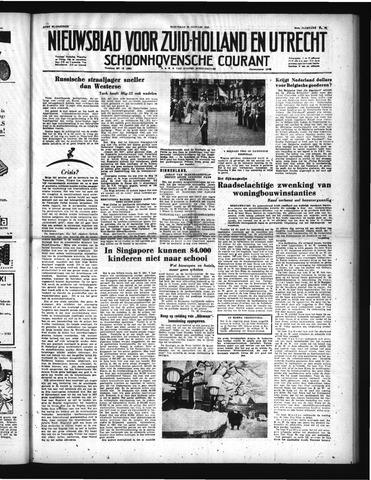 Schoonhovensche Courant 1952-01-23