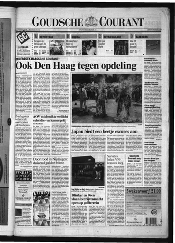 Goudsche Courant 1995-06-10