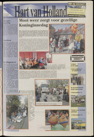 Hart van Holland 2001-05-02