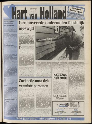 Hart van Holland 1996-05-15