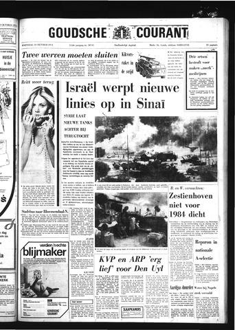 Goudsche Courant 1973-10-10