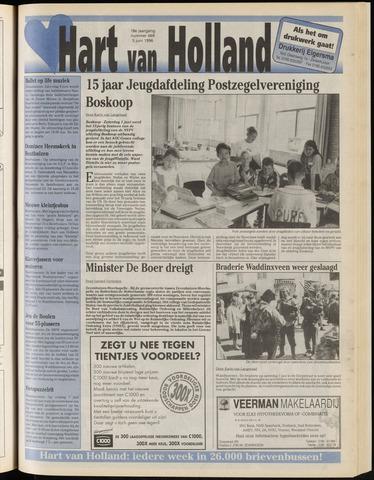 Hart van Holland 1996-06-05