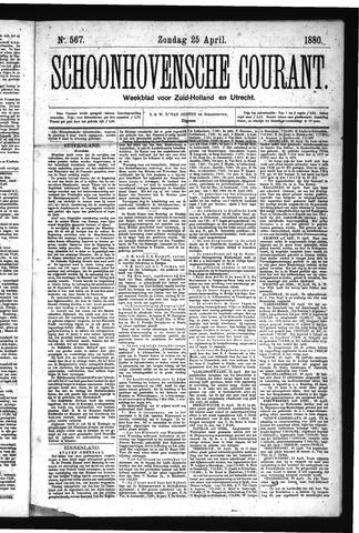 Schoonhovensche Courant 1880-04-25