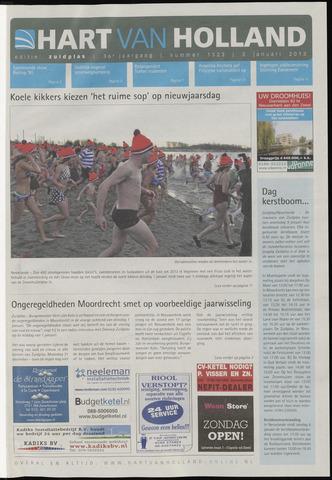 Hart van Holland - Editie Zuidplas 2013