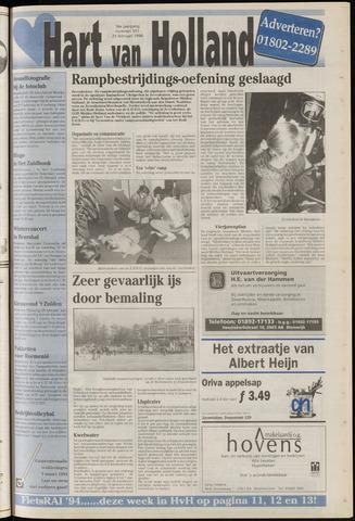 Hart van Holland 1994-02-23