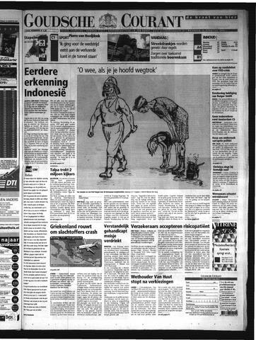 Goudsche Courant 2005-08-15