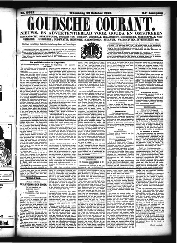 GC 1924-10-29