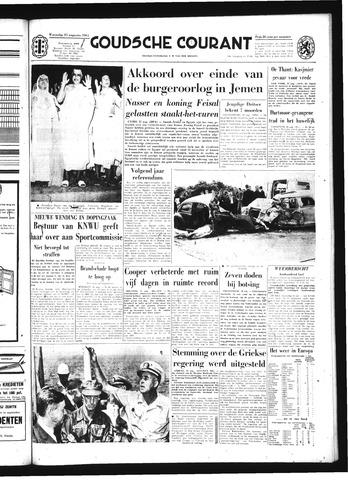 Goudsche Courant 1965-08-25