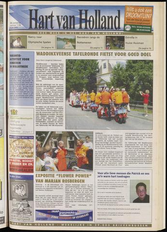 Hart van Holland 2005-07-06