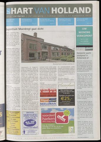 Hart van Holland - Editie Zuidplas 2013-08-21