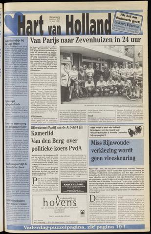 Hart van Holland 1995-06-14