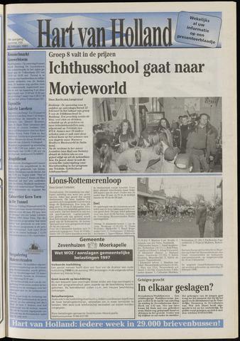 Hart van Holland 1997-02-26