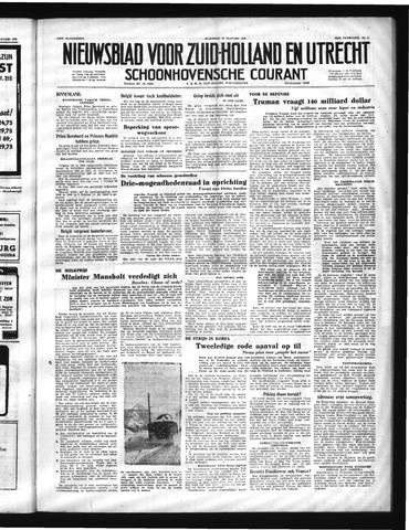Schoonhovensche Courant 1951-01-15