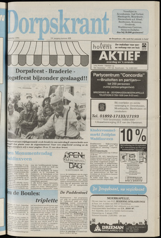 Dorpskrant 1991-09-11
