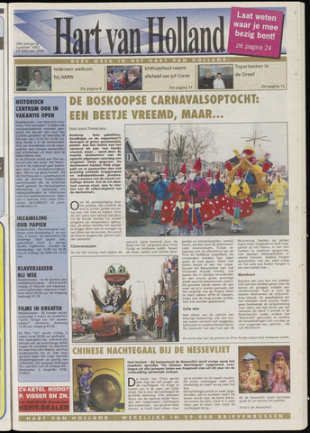Hart van Holland 2004-02-25