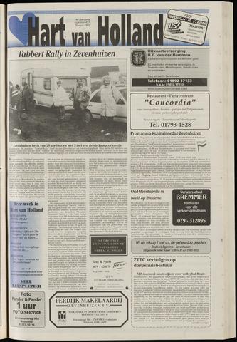 Hart van Holland 1992-04-29