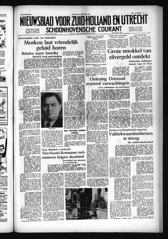 Schoonhovensche Courant 1953-08-10