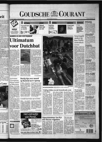 Goudsche Courant 1995-07-11