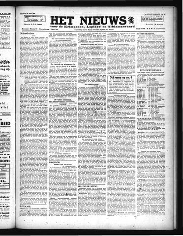 Schoonhovensche Courant 1946-07-26