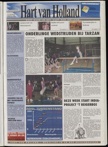 Hart van Holland 2003-02-05