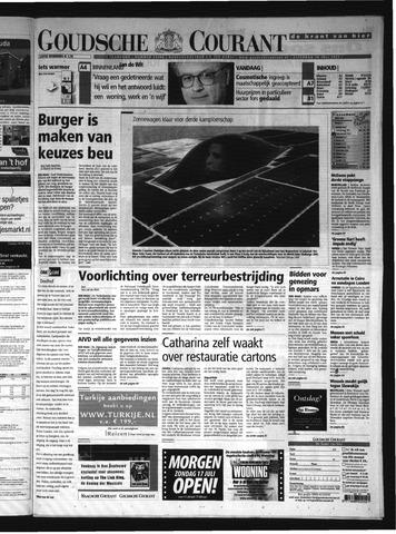 Goudsche Courant 2005-07-16