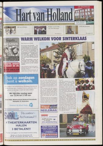 Hart van Holland 2009-11-25