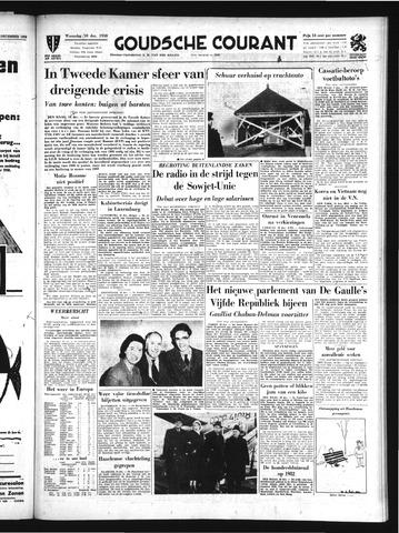 Goudsche Courant 1958-12-10