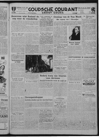 Goudsche Courant 1948-10-14