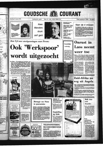 Goudsche Courant 1976-03-13