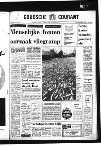 Goudsche Courant 1977-03-30