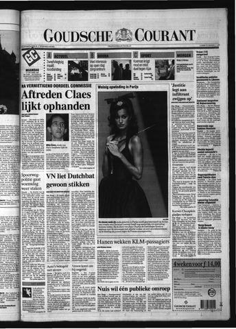 Goudsche Courant 1995-10-16