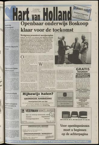 Hart van Holland 1994-08-31