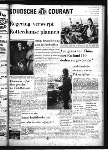 Goudsche Courant 1969-03-05